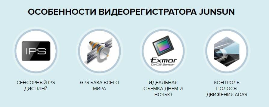 Особенности видеорегистратора в Прокопьевске